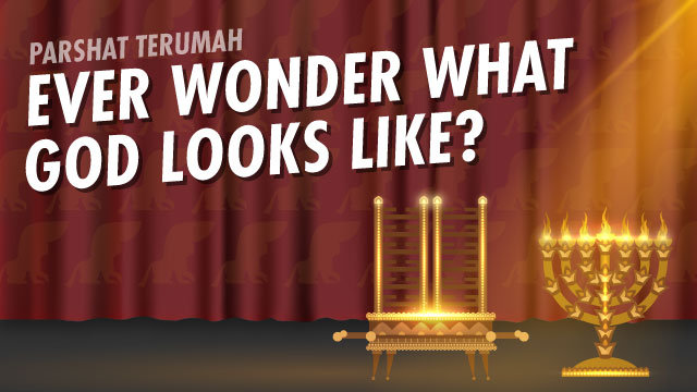 Can We See God's Face In The Mishkan?