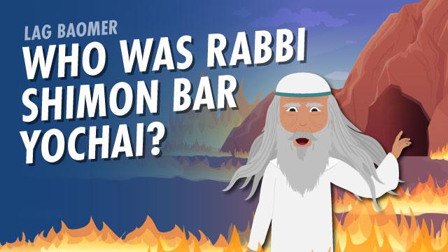 Celebrating Rabbi Shimon Bar Yochai's Legacy