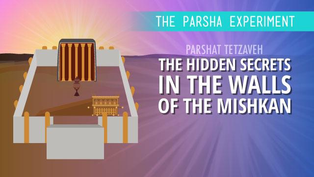 The Hidden Secrets In The Walls Of The Mishkan