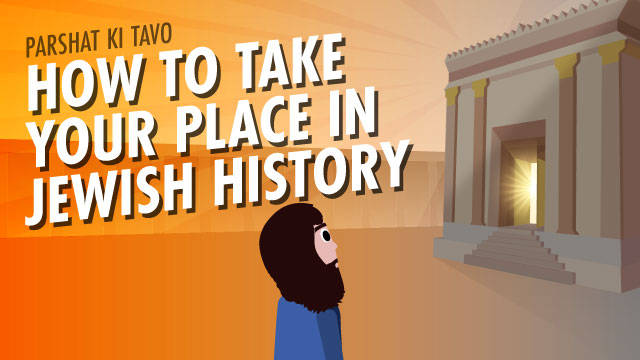 How to Take Your Place In Jewish History
