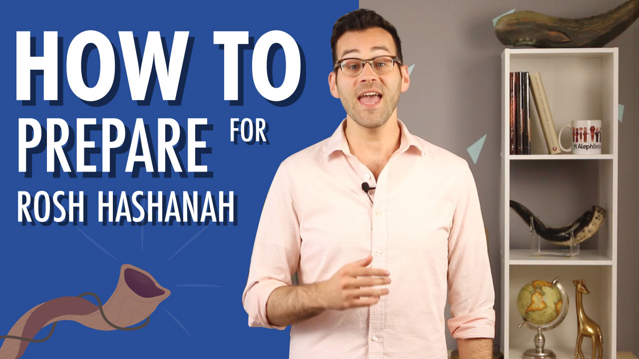 What Will You Pray For On Rosh Hashanah?